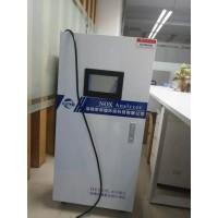 深圳华谊环保提供在线式氮氧化物分析仪