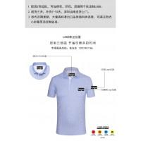 深圳高爾夫服裝定制團購包工包料