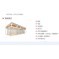 2019全球传感器应用技术(武汉)展览会