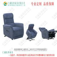老人电动助力沙发 适老家具供应商