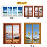 铝合金门窗、铝合金门窗型材、湛江门窗铝型材
