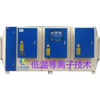 汇科环保低温等离子有机废气处理设备