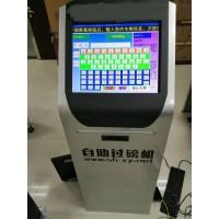 非标定制语音提示系统自助过磅机