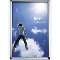 铝合金海报夹型材厂家批发  南宁铝合金电梯框新款上市