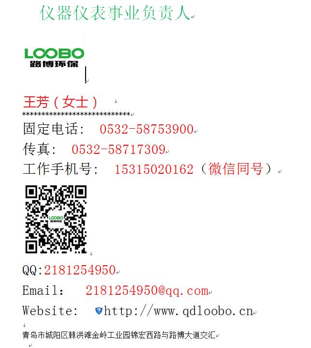 QQ圖片20190222102102