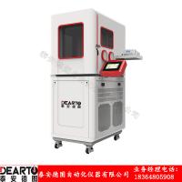 山東溫濕度檢定箱廠家,觸摸屏控制溫濕度檢定箱質優價廉