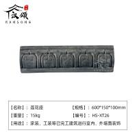漢頌磚雕浮雕中式建材仿古青磚四合院影壁墻門窗邊框線條蓮花座