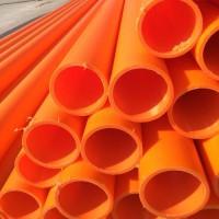 橘紅色mpp電力管安徽軒馳廠家專業生產mpp直埋管拖拉管