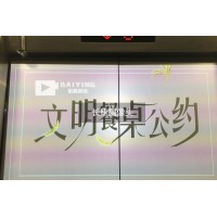 深圳市佰赢视讯科技有限公司供应优质电梯广告投影仪
