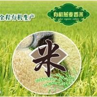 2019北京大米展-北京杂粮展-高端农业展