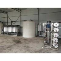 新疆食品加工废水处理设备/中水回用设备