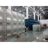 新疆纺织印染废水处理设备/中水回用设备