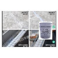 河南郑州百丰鑫聚氨酯冷灌缝胶修补道路裂缝好帮手