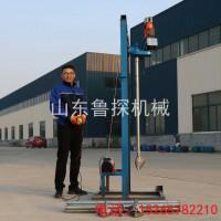 供应鲁探SJD-2B龙门架式电动打井机 家用小型水井钻井机