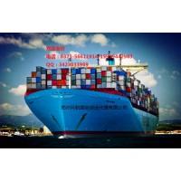 国际货运进出口代理