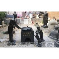 灶臺往事灶臺雕塑 商業街民俗小品銅雕 上海零爵藝術