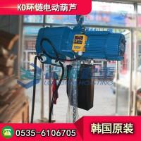 KD型环链电动葫芦490公斤_紧急刹车制动系统