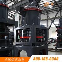 HGM9024三环中速超细微粉磨设备组成及原理
