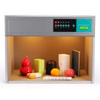 ABD标准光源箱A6005对色灯箱纺织印染面料五光源比色箱