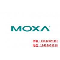 MOXA山西煤矿交换机EDS-619华北代理