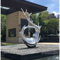 城市别墅艺术摆件定制雕塑 抽象圆环水波纹报价