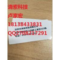 标牌机32x68标牌(单孔)SP-30602