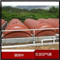 经济实惠环保红泥发酵袋更新换代新模式