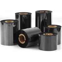 武汉蜡基碳带、混合碳带、树脂碳带