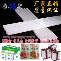 胶棒配方热熔胶棒耐高温热熔胶棒成分比例 降低成本胶棒配方