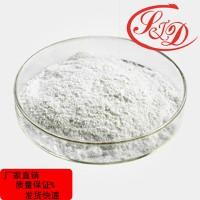 1-甲基環丙烯果蔬保鮮劑 3.5% [原藥] 原料