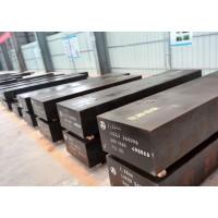 CR5MO1V模具钢热处理方案及加工