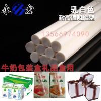 厂家批发乳白耐高温热熔胶棒11mm阻燃热熔胶条电子胶棒