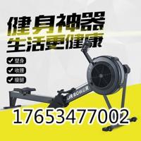 家用健身房用私教用动感单车 划船机 健身器材