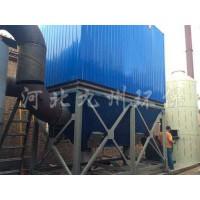 九州布袋除尘器厂家加工质量优效率高