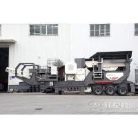时产250吨鹅卵石一体式车载制沙机多少钱JYX79