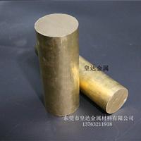 H65黃銅棒 特硬H65黃銅棒 現貨供應