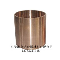 供应C5191磷铜带 半硬C5191磷铜带 现货销售