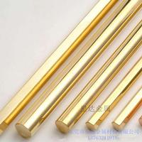 供应C2700黄铜棒 优质C2700黄铜棒 厂家现货