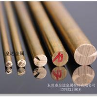 供應H70黃銅棒 優質H70黃銅棒 進口黃銅棒