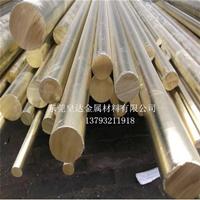 供應H68黃銅棒 特硬H68黃銅棒 耐腐蝕黃銅棒