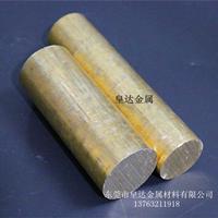 供應H70黃銅棒 現貨H70黃銅棒 優質黃銅棒
