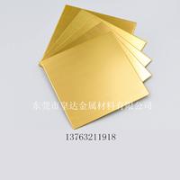 供應H68黃銅板 耐腐蝕H68黃銅板 國標黃銅板