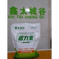 混合型微生态饲料添加剂——霉力素