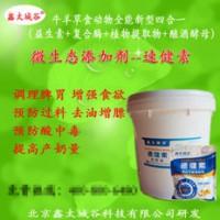 微生态饲料添加剂——速键素