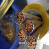 供應H65黃銅管 優質H65黃銅管 環保黃銅管
