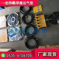15噸懸浮搬運氣墊現貨_綿陽/南通懸浮氣墊搬運車廠家