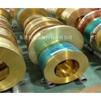 供应C2600黄铜带 优质C2600黄铜带 东莞黄铜带