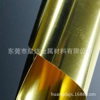 供应H65黄铜带 优质H65黄铜带 耐高温黄铜带