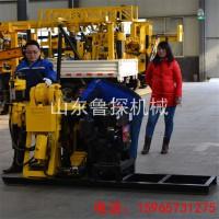 供应HZ-130Y百米地质岩芯钻机回转式勘探钻机