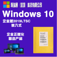 windows系统